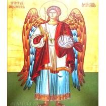 Icoana Sfantul Arhanghel Mihail 23x31 cm