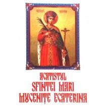 Acatist Sfanta Ecaterina