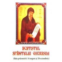 Acatist Sfantul Gherasim din Kefalonia