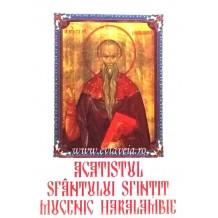 Acatist Sfantul Haralambie