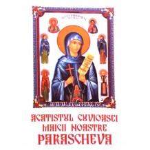 Acatist Sfanta Parascheva