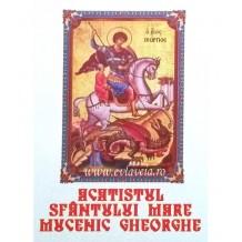 Acatist Sfantul Mucenic Gheorghe