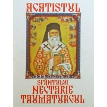 Acatist Sfantul Ierarh Nectarie de la Eghina