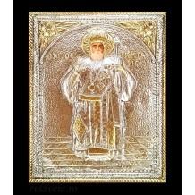E16 - Icoana Argintata / Aurita 19x24 cm Sfantul Nectarie