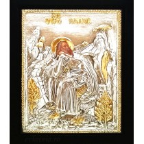 F4 - Icoana Argintata / Aurita Sfantul Prooroc Ilie Tesviteanul