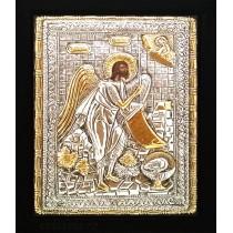 B14 - Icoana Argintata / Aurita 19x24 cm Sfantul Ioan Botezatorul
