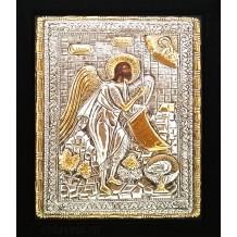 E14 - Icoana Argintata / Aurita 19x24 cm Sfantul Ioan Botezatorul