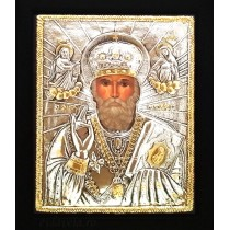 E15 - Icoana Argintata / Aurita Sfantul Ierarh Nicolae