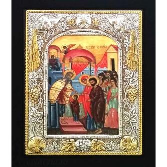 Icoana Argintata / Aurita Intrarea Maicii Domnului în Biserica