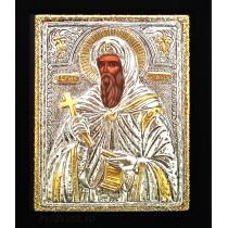 A2 - Icoana Argintata / Aurita Sfantul Antonie cel Mare