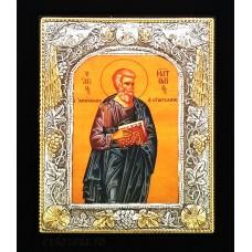 D15 - Icoana Argintata / Aurita 19x24 cm Sfantul Apostol Matei