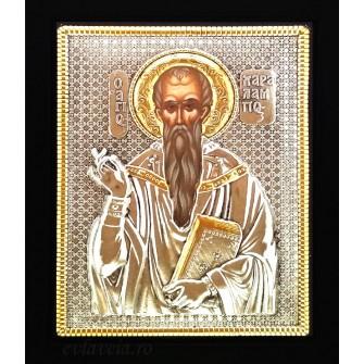 Icoana 19X24 cm Argintata / Aurita Sfantul Haralambie