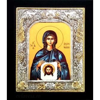 B2 - Icoana 19x24 cm Argintata / Aurita Sfanta Veronica