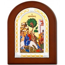 Icoana Intrarea Domnului in Ierusalim 15 X 21 cm