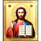 Icoana Iisus Hristos 15X18 cm