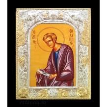 D5 - Icoana Sfantul Apostol Filip