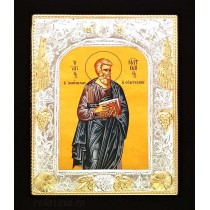D10 - Icoana 19X24 cm Sfantul Apostol Matei