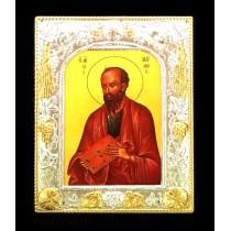 Icoana 19X24 cm Sfantul Apostol Pavel