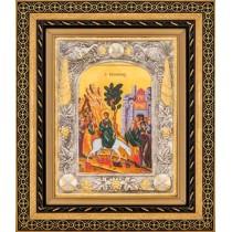 Icoana Intrarea Domnului in Ierusalim 27 X 32 cm