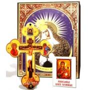 Icoana, Cruce de Perete si Acatist - Maica Domnului Ocrotitoarea Noptii