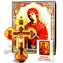Icoana, Cruce de Perete si Acatist - Maica Domnului 7 Sageti