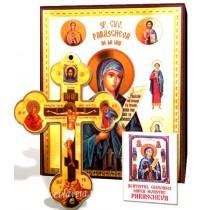 Icoana, Cruce de Perete si Acatist - Sfanta Parascheva