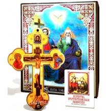 Icoana, Cruce de Perete si Acatist - Sfanta Treime