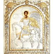 Icoana Argintata 19x16 cm Sfantul Dimitrie