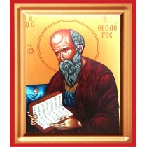 Icoana 19 X 25 cm Sfantul Apostol si Evanghelist Ioan