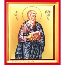 B19 - Icoana Pictata Sfantul Apostol Matei