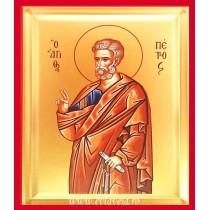 Icoana 19X25 cm Sfantul Apostol Petru