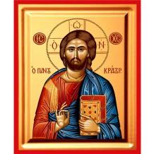 Icoana Pictata 19X25 cm Iisus Hristos