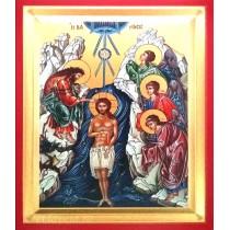 I20 - Icoana 19X25 cm Botezul Domnului