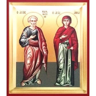 Icoana Pictata 19X25 cm Sfintii Parinti Ioachim si Ana