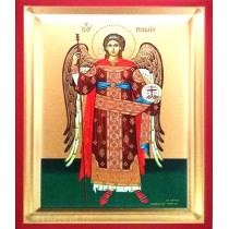 I21 - Icoana 19X25 cm Sfantul Arhanghel Mihail