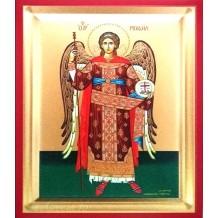 I21 - Icoana Pictata 19X25 cm Sfantul Arhanghel Mihail