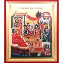 Icoana Nasterea Maicii Domnului 14 X 18 cm