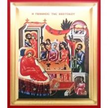 Icoana Pictata Nasterea Maicii Domnului 14 X 18 cm