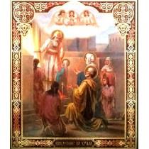 Icoana 20.5x24.5 cm Intrarea Maicii Domnului în Biserica