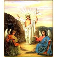 A2 - Icoana Litografie 20.5X24.5 cm Invierea Domnului