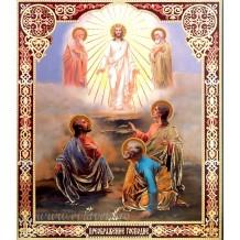 E37 - Icoana 20.5x24.5 cm Schimbarea la Fata a Domnului