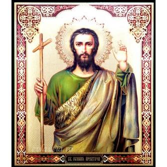 Icoana 30X40 cm Sfantul Ioan Botezatorul