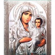 C14 - Icoana 20.5x24.5 cm Maica Domnului de la Ierusalim