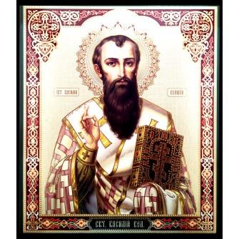 Icoana Litografie 20x24 cm - Sfantul Vasile cel Mare