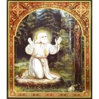 C1 - Icoana Sfantul Serafim de Sarov 10 X 12 cm