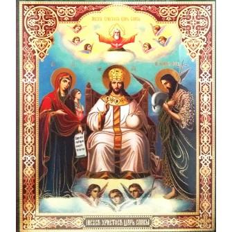 Icoana 30X40 cm Mantuitorul Iisus Hristos