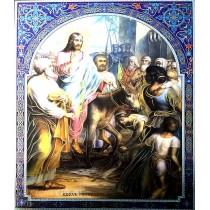 Icoana 30X40 cm Intrarea Domnului in Ierusalim