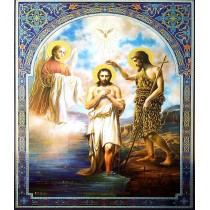 Icoana 30X40 cm Botezul Domnului