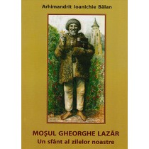 Mos Gheorghe Lazar