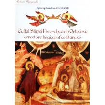 Cultul Sfintei Parascheva in Ortodoxie